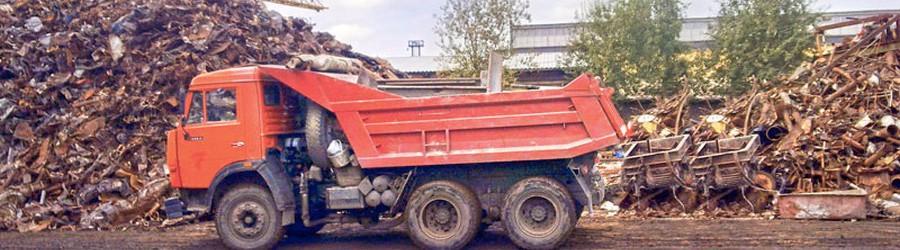 Самовывоз металлолома продажа пиломатериала за безналичный расчет город москва